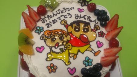 okasi462.jpg