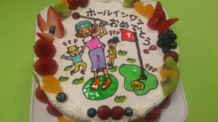 okasi463.jpg