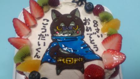 okasi469.jpg