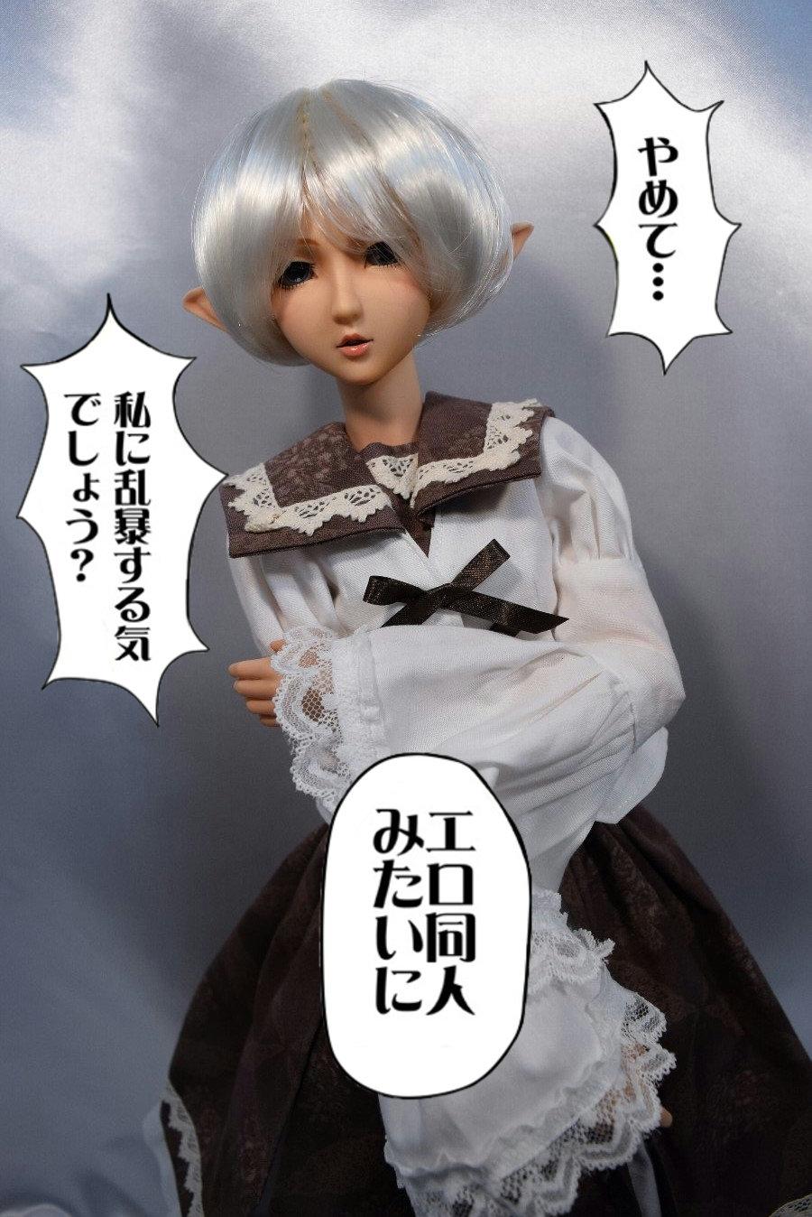 doll_632a.jpg