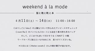 WeekendBooksFuku201500411014_2.jpg