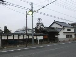 相川考古館
