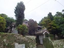 華茶園(華茶苑)