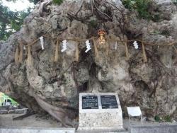 仲島の大石(なかしまのウフイシ)