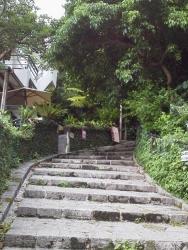 島添坂(シマシービラ) 石畳茶屋「真珠」
