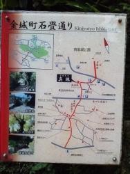 金城町石畳 Map