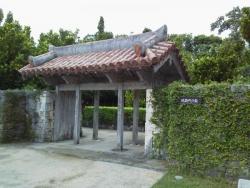 地頭代の家(ジトゥデーヌヤー)