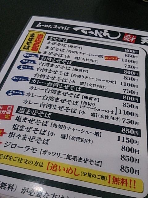 t54334445 - コピー