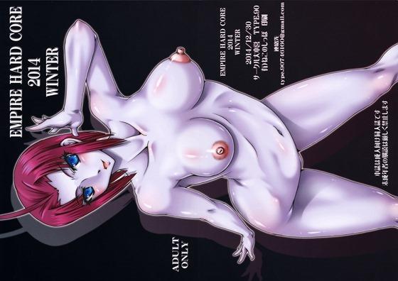 宇宙戦艦ヤマト2199エロ漫画同人誌001
