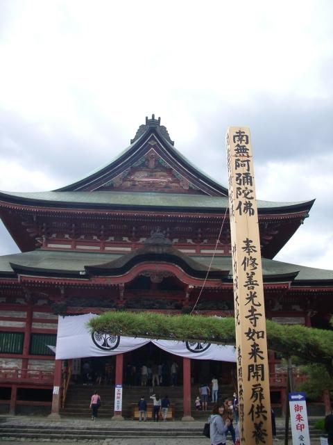 kaizenkouji3