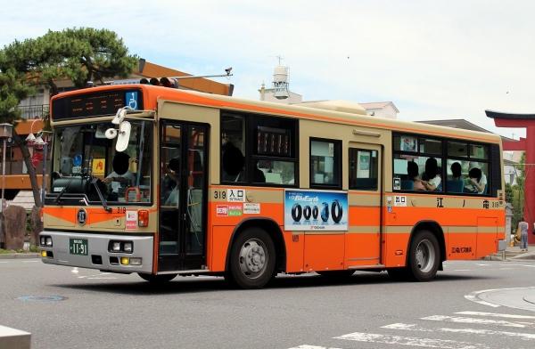 横浜200か1191 319