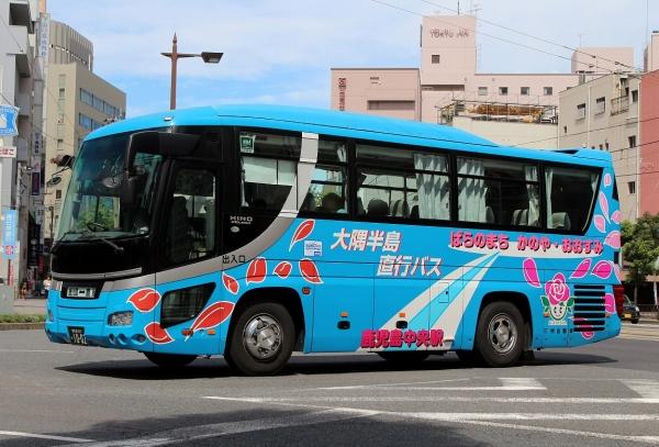 鹿児島200か1002