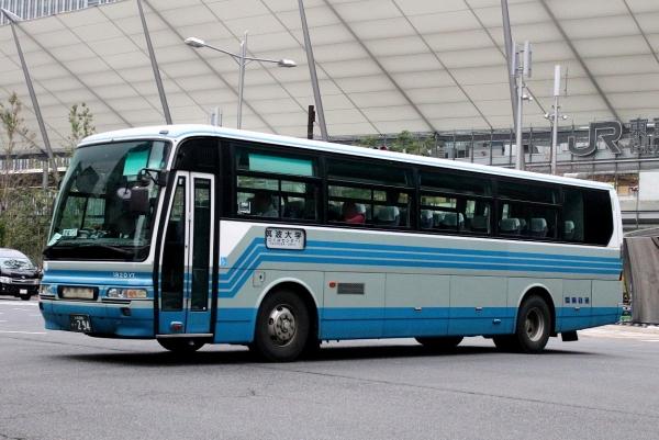 土浦200か・294 1820YT