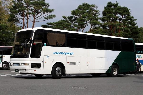 成田200か・590