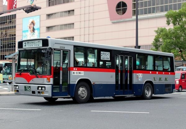 鹿児島22き・965