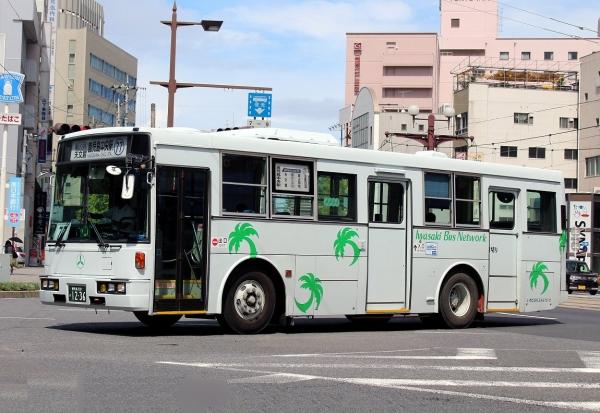 鹿児島200か1236