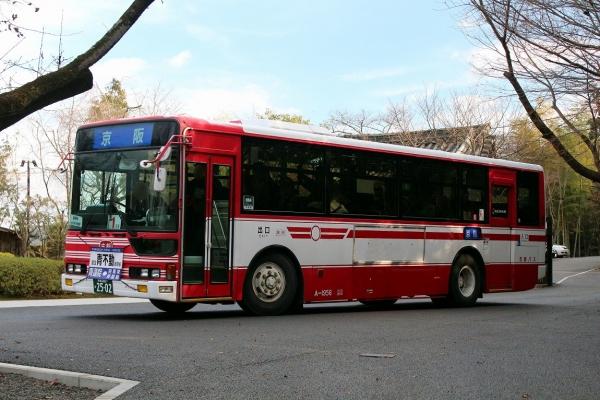 京都200か2502 A1956
