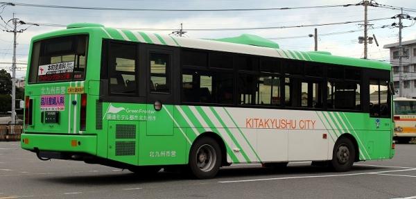 s-Kitakyusyu200A 1B