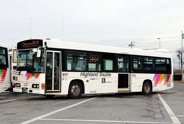 長野200か1288 01425