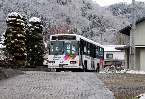 s-Kofu Nagan1354 IMG_1343