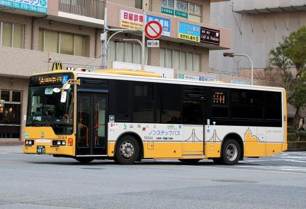 神戸200か4415 5436A