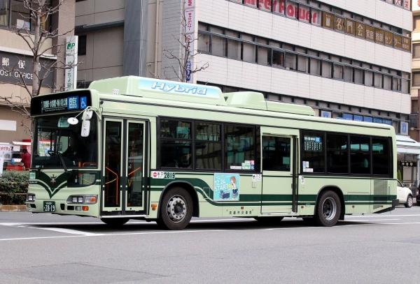 京都200か2819