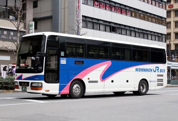 京都200か2571 641-9962