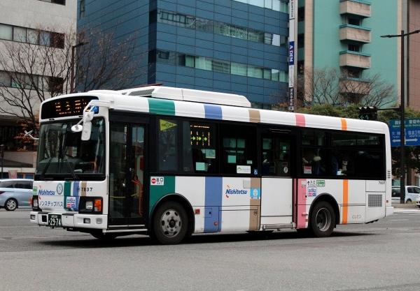 福岡200か2974 7837