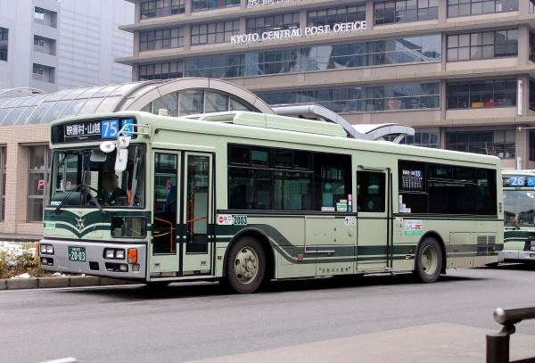 京都200か2003