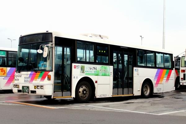 長野200か・763 40763