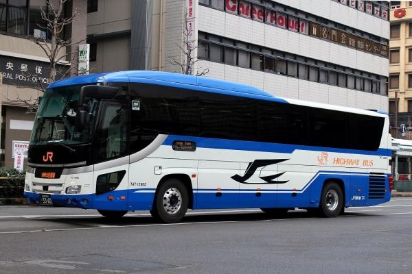 名古屋200か3360 747-12962
