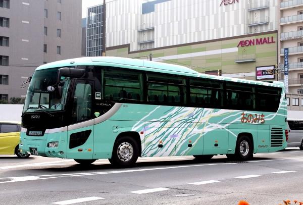 福山230あ・270