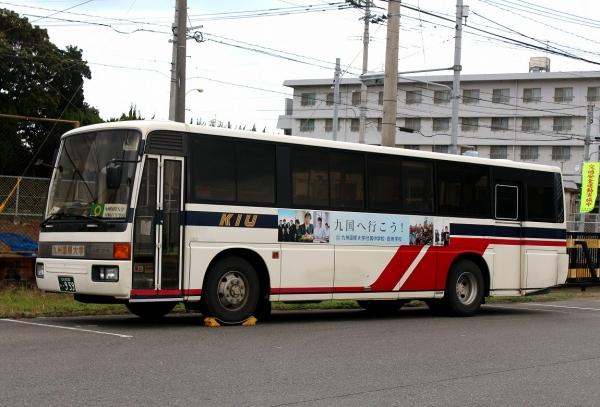 北九州230あ・959