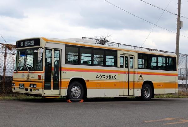 北九州800か1615