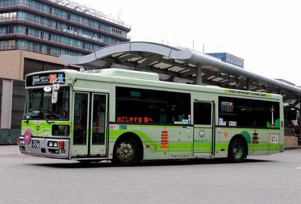 京都200か1550