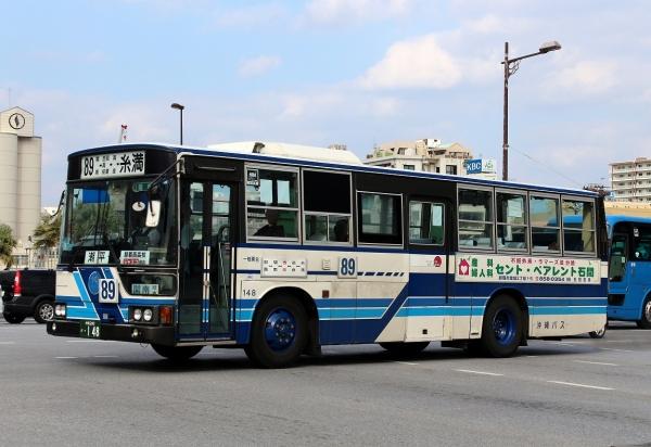 沖縄200か・148