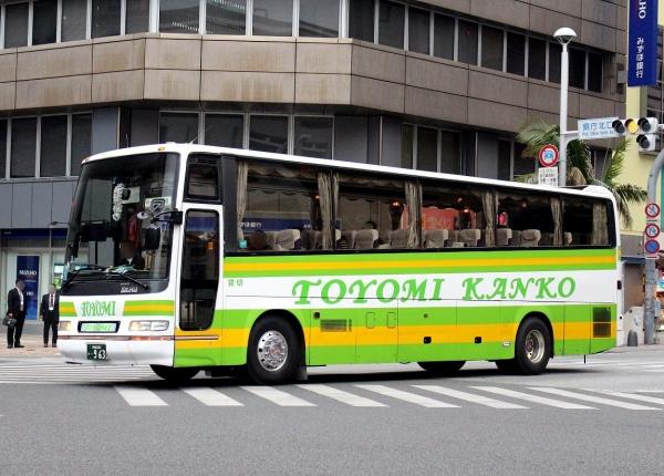 沖縄200か・963