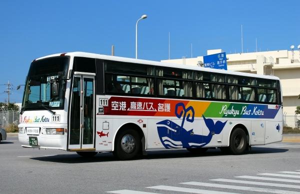沖縄200か・693