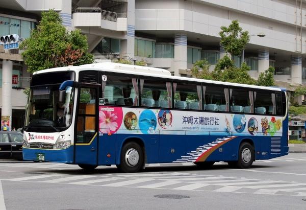 沖縄201え・888