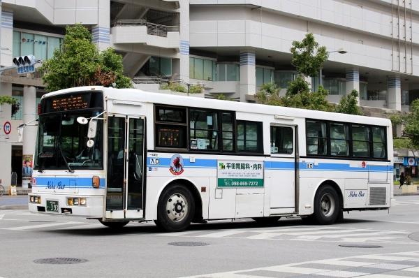 沖縄200か・393