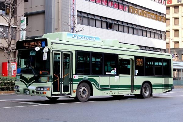 京都200か2668