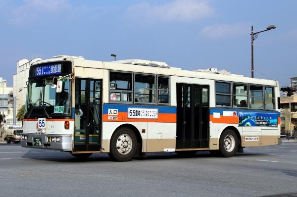 沖縄200か・296