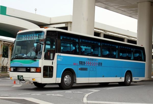 沖縄200か・945