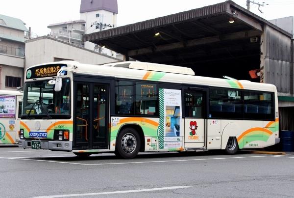 神戸200か4102 24-565