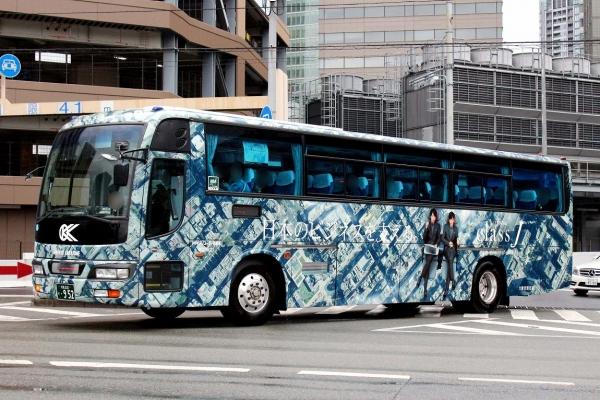 大阪200か・952