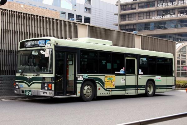 京都200か1167