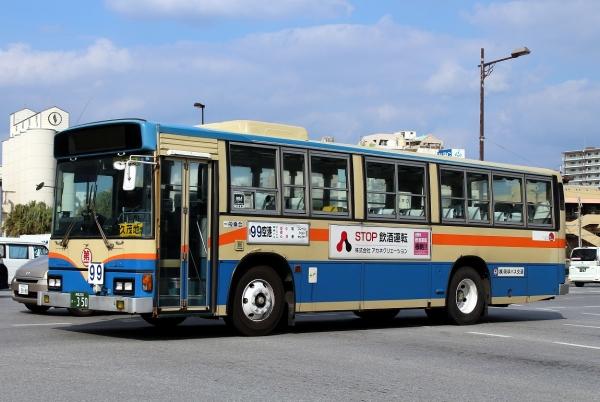 沖縄200か・350