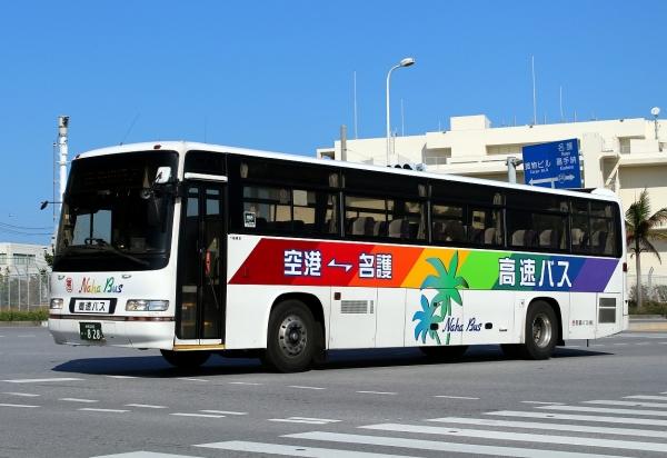沖縄200か・828