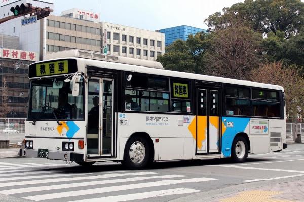 熊本22か3015