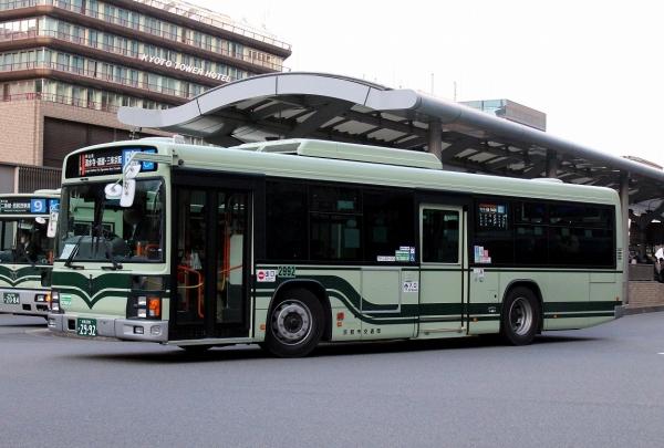 京都200か2992